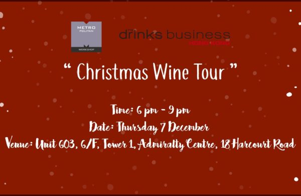 [Expried] Christmas Wine Tour
