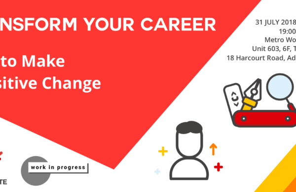 Transform Your Career: How to Make a Positive Change